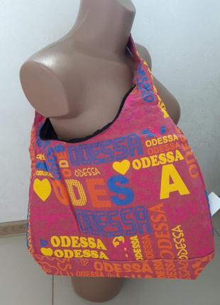 Классная летняя сумка
