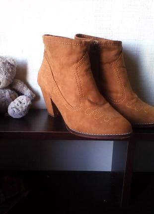 Рыжие ботинки bershka,  замша,  текстиль