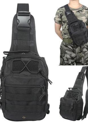 Тактическая сумка через плечо рюкзак вместительная