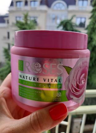 Питательная маска для волос. болгарская. с розовым эликсиром. розы. 500 ml. харьков