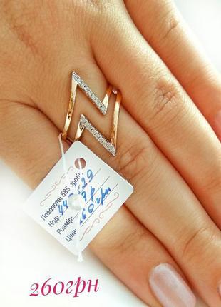 Позолоченное кольцо р.16, 19, колечко, позолота
