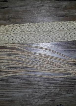 Пояс плетенный
