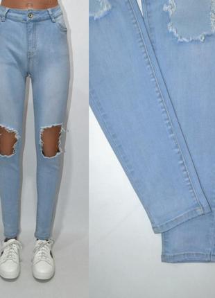 Джинсы скини высокая посадка рваные ds fashion.