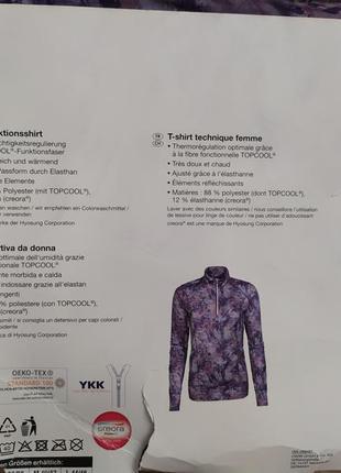 Кофта для спорта crivit германия (xs,s)4 фото