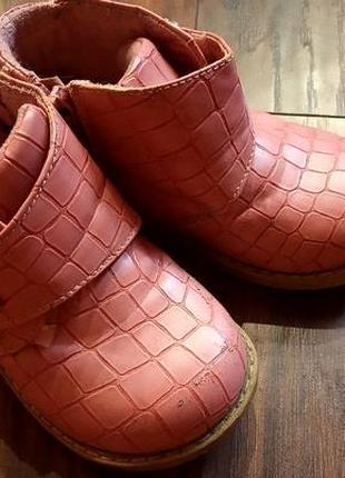 Кожанные ботинки шалунишка