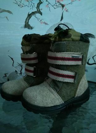 d88cab78f Детская обувь Котофей 2019 - купить недорого вещи в интернет ...