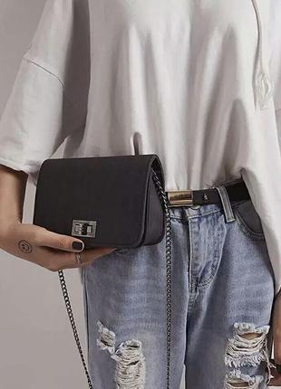 Красивая, стильн,базовая,сумка сумочка клатч на цепочке компактная кроссбоди через плечо
