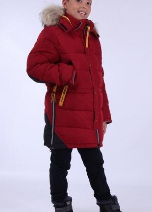 Зимняя куртка донило для мальчика 4624 donilo