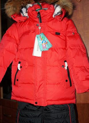 Зимний костюм snowimage 92,98,104 для мальчика