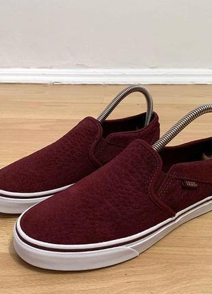 Vans  slip one, оригинал фирменные кеды, кроссовки, стильные