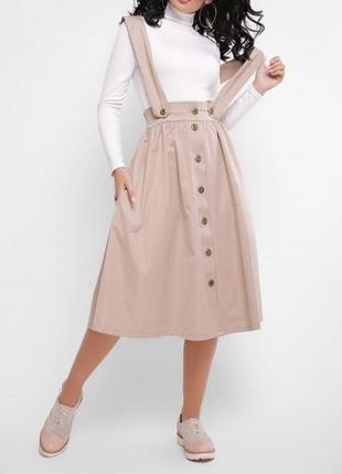 Расклешенная бежевая юбка миди на пуговицах с широкими бретелями (42,44,46,48/4 цвета)