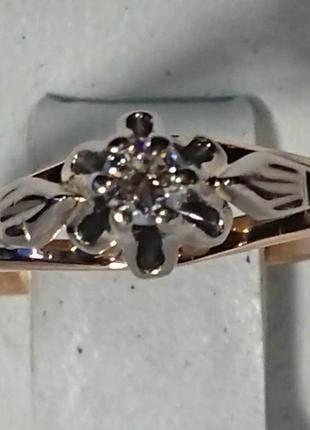 Кольцо винтаж ссср бриллиант 3,5 мм(0,16кр) 4/5 х-ка золото 585 видео