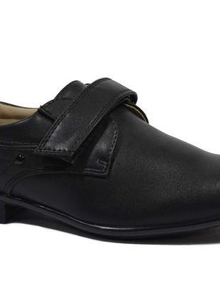 Туфли том.м арт.1265, черный