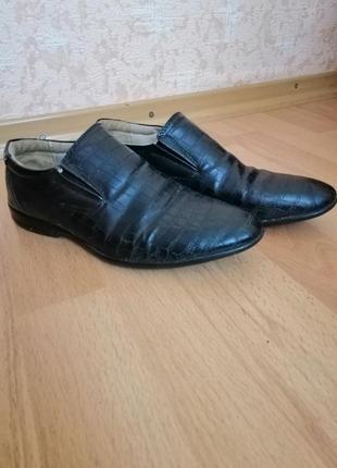 Туфли модельные из натуральной кожи