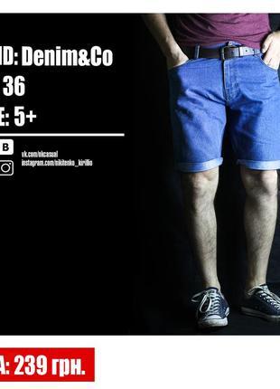 Джинсовые шорты от бренда denim&co.