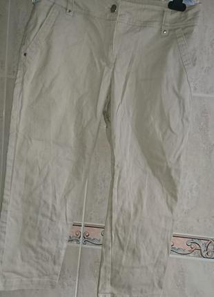 Нюдовые укороченные штаны wallis