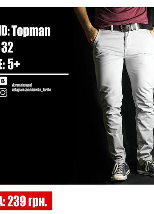 Узкие skinny-чино на лето от бренда topman.