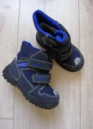 Superfit ботинки 23 размер