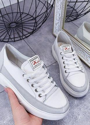 Новые женские кожаные бело-серые кроссовки