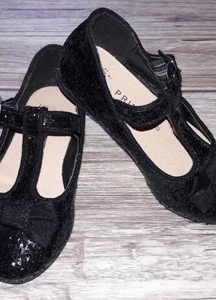 Нарядные туфельки в паетки р.22-23