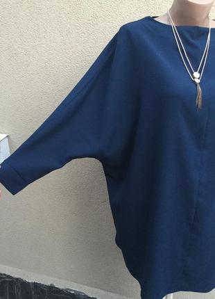 Синяя блуза летучая мышь,туника,платье реглан,зауженное к низу