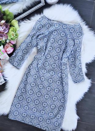 Изумительно нежное и стильное платье.