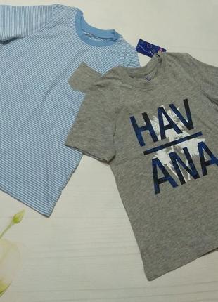 Набір футболок 2 шт. lupilu.