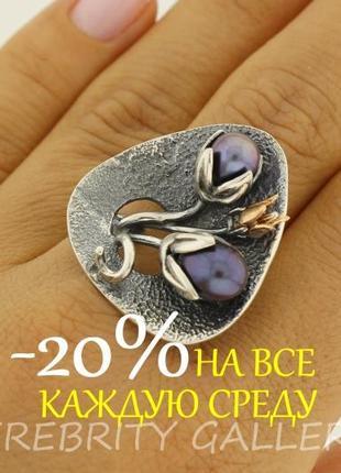 10% скидка подписчику кольцо серебряное i 168572 bk pp.gd 19 серебро 925