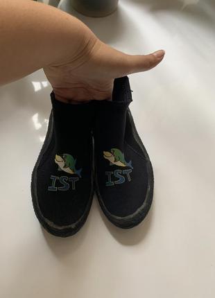 Аквашузы обувь для дайвинга