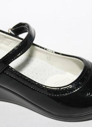 Туфли для девочек леопард