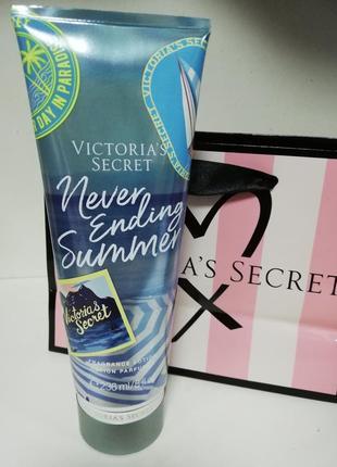 Парфюмированный увлажняющий лосьон для тела victoria's secret never ending summer