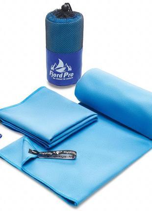 Полотенце комплект полотенец из микрофибры для туризма и спорта в мешочке