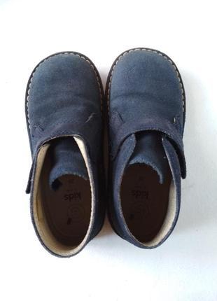 Демисезонные замшевые ботинки gemo kids