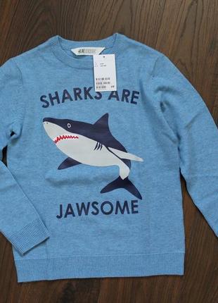 Стильный свитер (пуловер, джемпер) h&m 6-8 лет