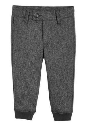Штаны брюки трикотаж с утяжкой джоггеры lupilu  3-6 лет