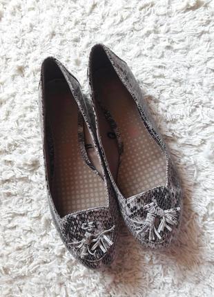 Туфли балетки лоферы