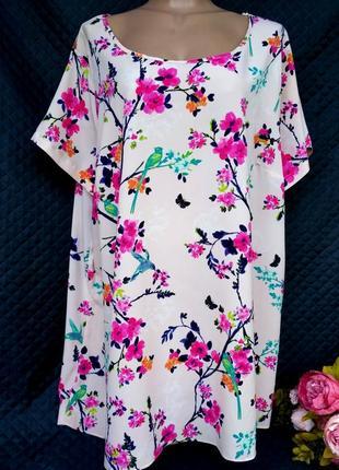 Шикарное платье свободного кроя в птички и цветы размер 28 (56-60)