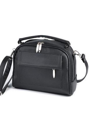 Маленькая сумка портфель с ручкой и ремешком через плечо кроссбоди