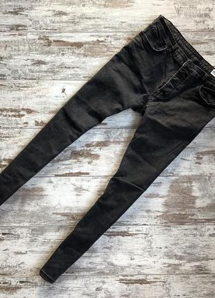 Базовые серые зауженные джинсы denim co