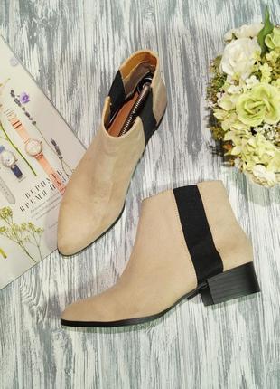 H&m. стильные ботинки, челси в пудровом оттенке