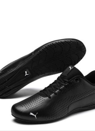Мужские кроссовки подарок puma bmw оригинал кожа везде модные красивие