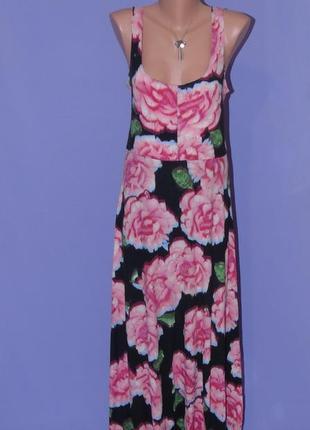 Длинный сарафан в цветах