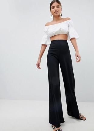 Базовые брюки