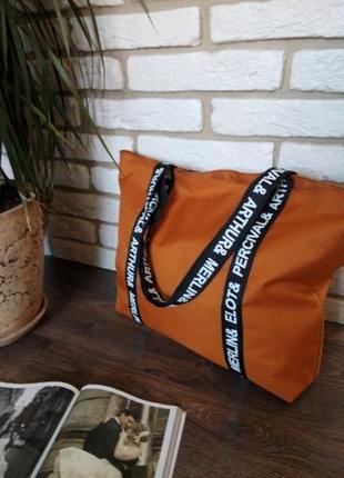 Пляжная сумка горчичневого цвета