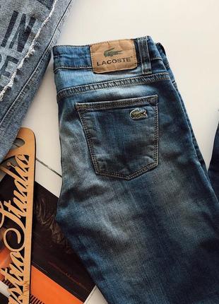 Крутые джинсы скинни lacoste оригинал рр л