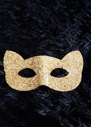 Карнавальная праздничная маска