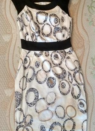 Елегантное платье