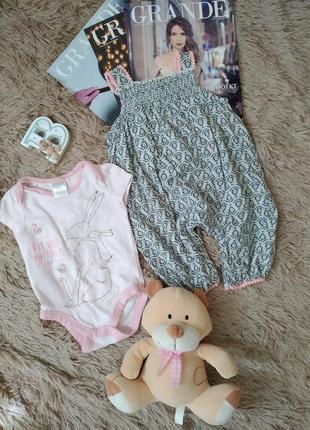 Комплект для девочки боди и песочник/комбинезон