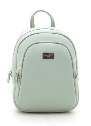 Новый женский зелёный городской рюкзак среднего размера