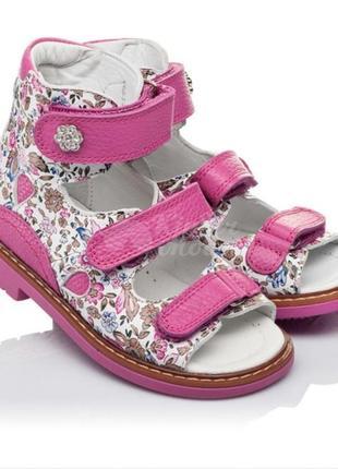 cb1a32430 Детская обувь Woopy (Вупи) 2019 - купить недорого детские вещи в ...